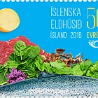 Nordic stamp 2016, The Nordic kitchen
