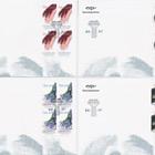 Icelandic Contemporary Design VIII - Textile design