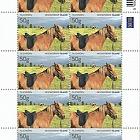 Tourist Stamps VI- (Horse Sheetlet)
