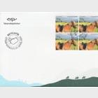 Tourist Stamps VI- (FDC Block of 4)