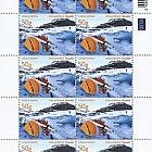 Tourist Stamps VI- (Glacier Tours Sheetlet)