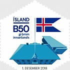 Centenary of Icelandic Independence and Sovereignty