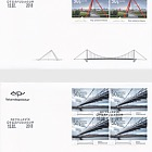 Europa 2018 - Bridges - (FDC Block of 4)
