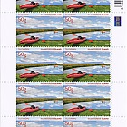 Tourist Stamps VII - (Kayaking Sheetlet)