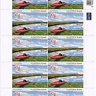Tourist Stamps VII - (Kayaking Sheetlet)