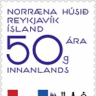 The Nordic House in Reykjavik 50th Anniversary