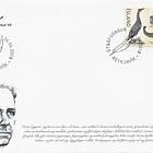 Eggert Olafsson 250th Anniversary - (FDC Stamp)