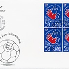 Iceland Qualifies for World Cup 2018 - (FDC Block of 4)