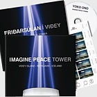 Imagine Peace Tower (Icelandic version)