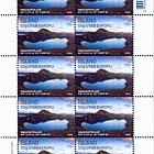 Tourist stamps