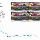 2018 Sepac - Spectacular View - (FDC Block of 4)