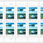 Islensk Myndlist IX – SUM - (Hreinn Fridfinnsson - Sheetlet)