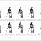Islensk Myndlist IX – SUM - (Jon Gunnar Arnason - Sheetlet)