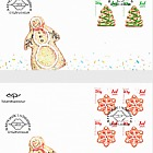 Christmas 2018 - Christmas Biscuits - (FDC Block of 4)