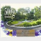 Garden Parks IV