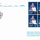 The Republic of Iceland - 75th Anniversary - FDC Block of 4