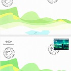 Tourist Stamps VIII - Diving Tours and Northern Lights - FDC Single Stamp