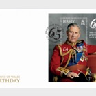 Prince of Wales 65th B-day- (FDC M/S)
