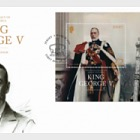 The Royal Legacy of Queen Victoria – King George V (FDC-MS)