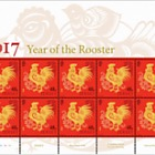 Lunar New Year – Year of the Rooster