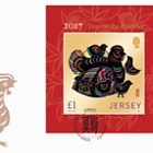 Lunar New Year – Year of the Rooster (FDC-MS)