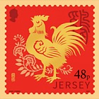 Lunar New Year – Year of the Rooster (Stamp Postcard)