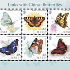 Links with China – Butterflies (Souvenir Sheetlet)