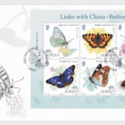 Links with China – Butterflies (FDC-SouvS)