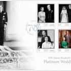 HM Queen Elizabeth II and HRH Prince Philip's Platinum Wedding Anniversary - (FDC Set)