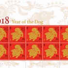 Lunar New Year – Year of the Dog 2018