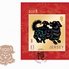 Lunar New Year – Year of the Dog 2018 - (FDC M/S)