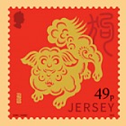 Lunar New Year – Year of the Dog 2018 - (Stamp Postcard)