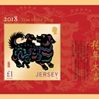 Lunar New Year – Year of the Dog 2018 - (M/S Postcard)