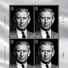 HRH The Prince of Wales 70th Birthday - £3 DEFINITIVE Sheetlet