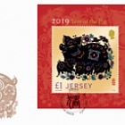 Lunar New Year - Year of the Pig - FDC M/S