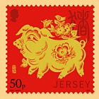 Lunar New Year - Year of the Pig - Stamp Postcard
