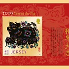 Lunar New Year - Year of the Pig - M/S Postcard
