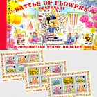 BOOKLET Battle of Flowers Centenary
