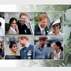 TRH The Duke & Duchess of Sussex - 1st Wedding Anniversary - S/S