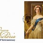 Queen Victoria 200th Birth Anniversary - FDC M/S
