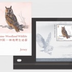Links with China - Woodland Wildlife - PP M/S