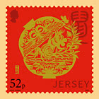 Lunar New Year 2020 - Year of the Rat - Postcard Stamp