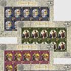 Charles Dickens 1812 - 1870 - Sheets CTO