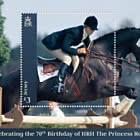 Celebrating the 70th Birthday of HRH The Princess Royal (Mint)