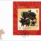 Lunar New Year 2021 - Year of the Ox - FDC M/S