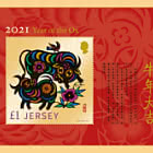 Lunar New Year 2021 - Year of the Ox - M/S SPC