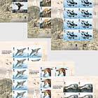 Europa 2021 - Endangered National Wildlife - Sheetlets - Mint