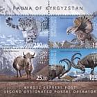 Fauna of Kyrgyzstan (collective)