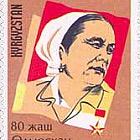 80 Years of O. Atabekova's Birth (1922 - 1987)