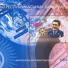 Astronaut Salizhan Sharipov